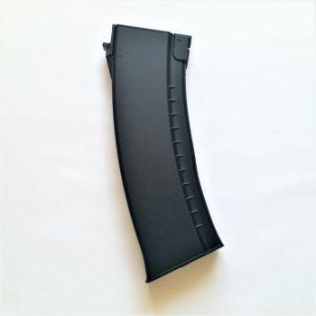 Купить магазин механический CYMA RК-74 (C72) черный