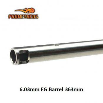 Купить внутренний стволик PROMETHEUS 6.03 EG 363mm