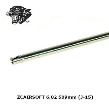 Купить внутренний стволик ZCAIRSOFT 6,02 509mm (J-15)