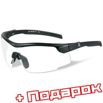 Баллистические очки REMINGTON Platinum RE101. Цвет линз: Clear сухой паек ИРП-МГ