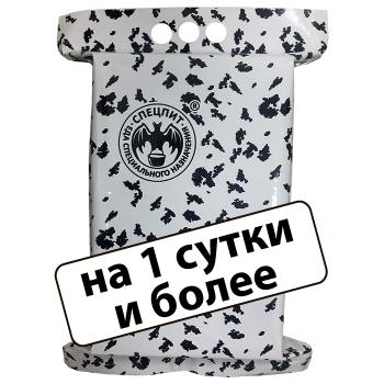 Купить сухой паек ИРП-З (зимний)