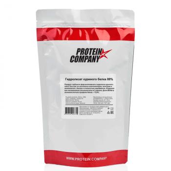 Hydrolized chicken protein 88% / Гидролизат / Порошок / 20 порций / 500 грамм / вкус натуральный