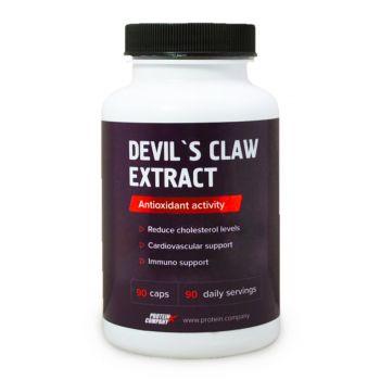 Devil`s Claw extract / Экстракт когтя дьявола / Капсулы / 90 порций / 90 капсул