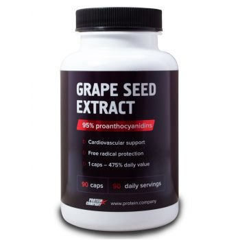 Grape seed extract / Виноградная косточка / Капсулы / 90 порций / 90 капсул