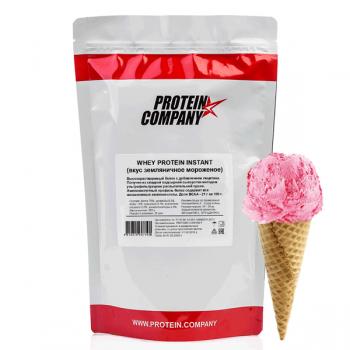 Whey protein instant / Сывороточный / Порошок / 20 порций / 500 грамм / вкус земляничное мороженое