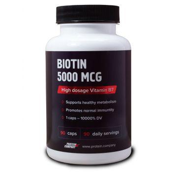 Biotin 5000 mcg / Биотин / Капсулы / 90 порций / 90 капсул