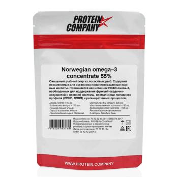 Omega-3 concentrate 55% / Омега-3 концентрат / Мягкие ЖК / 60 порций / 120 капсул