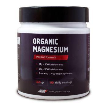 Organic magnesium / Магний органический / Порошок / 90 порций / 360 грамм / вкус лимон