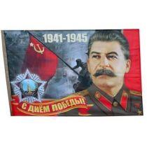 """Флаг """"Сталин"""" (90x145)"""